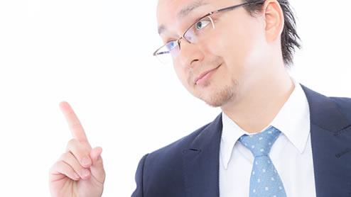新入社員は挨拶が重要!自己紹介の5つの例