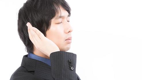 「聞く」の尊敬語や謙譲語の正しい敬語変換