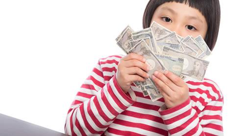 新入社員が効率よく貯金をする7つのコツ