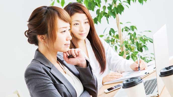仕事とプライベートをうまく両立させる方法体験談15