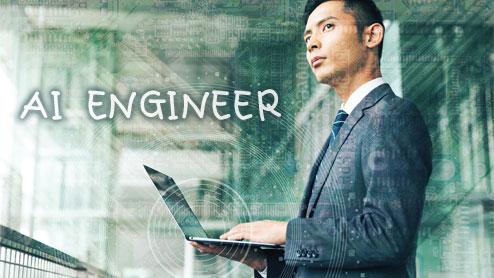 AIエンジニアを目指すなら専門知識と技術が必須【仕事内容も紹介】